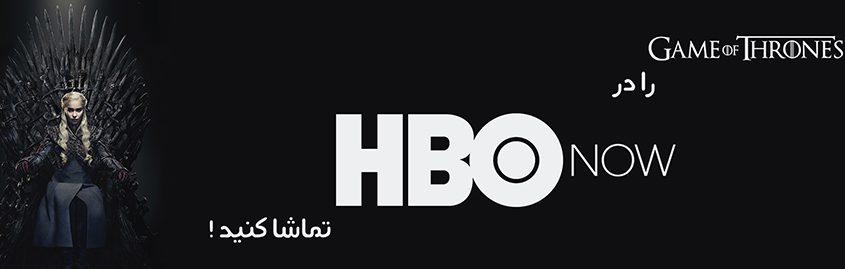 hbop banner