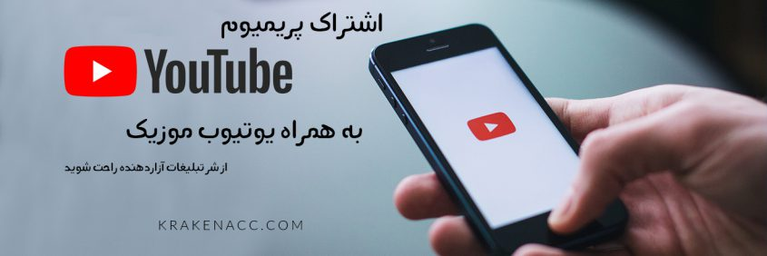 youtube slide